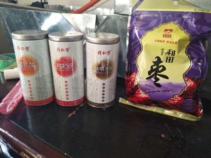 同仁堂 决明子茶+枸杞子+菊花茶 晒单图