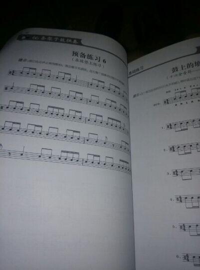 66条架子鼓独奏(附光盘) 晒单图