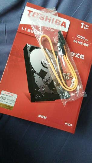 东芝(TOSHIBA) P300 7200转64M  1TB  台式机电脑机械硬盘 晒单图