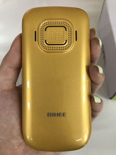 BIHEE 百合 C9 CDMA天翼电信版 老年人手机 金色 晒单图