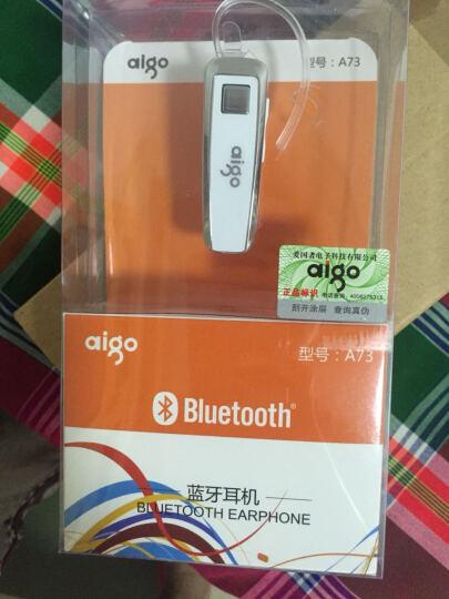 爱国者(aigo) A73商务蓝牙耳机挂耳塞式无线运动跑步车载音乐苹果华为小米通用耳麦 A73白 晒单图