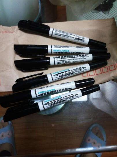 雄狮 双头油性奇异笔 记号笔 马克笔 标记笔 草图笔 涂鸦笔 685 黑色一支 晒单图