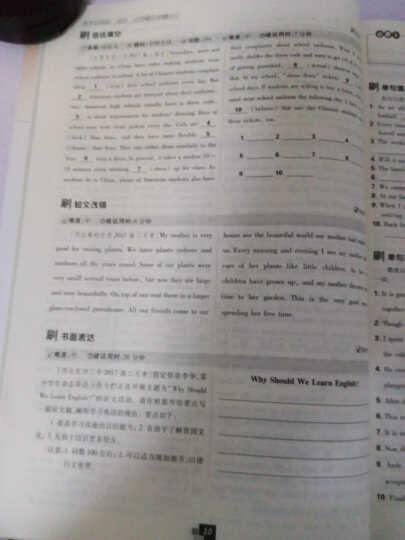 理想树 2018版 高中必刷题:英语 必修5选修6合订 课标版 适用于人教版教材体系 配狂K重点 晒单图