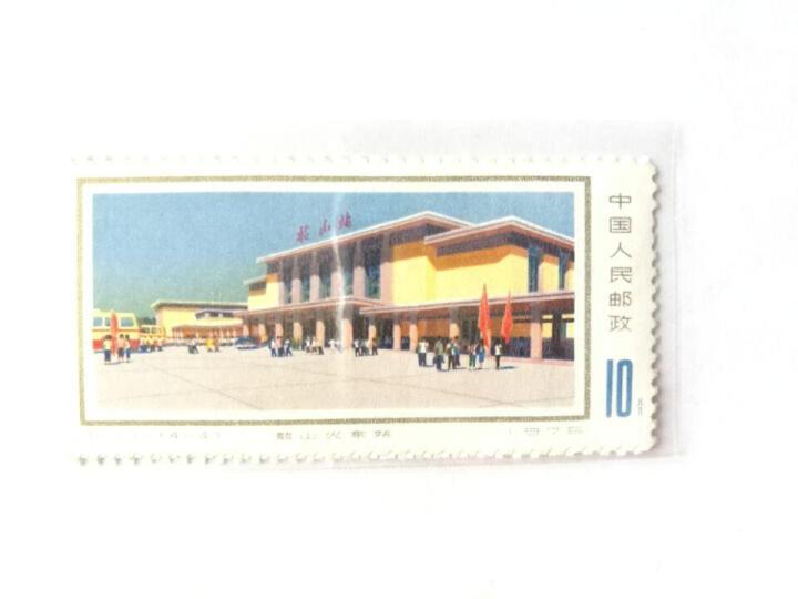 品盛印象 邮票收藏 T字票 T18 工农兵上大学 晒单图