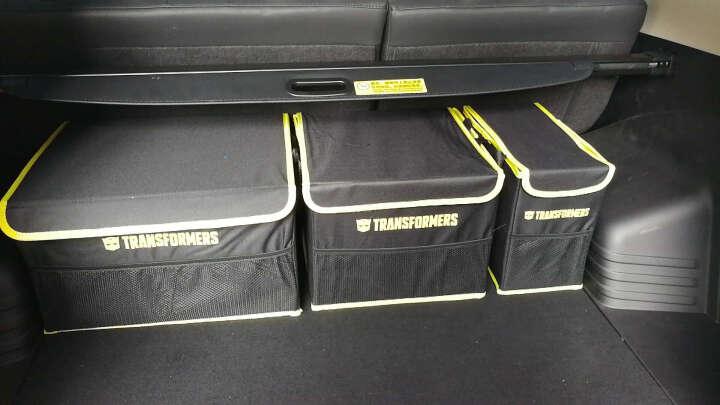 【车早茶】变形金刚 汽车后备箱收纳箱 车载储物箱 汽车多功能折叠收纳袋 尾箱整理箱 SN02-有盖式 晒单图