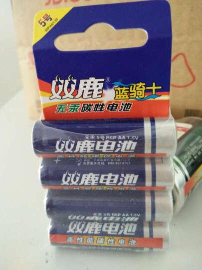 双鹿 5号电池五号碳性电池5号AA电池4粒装 低功耗儿童玩具收音机遥控挂钟鼠标键盘电池 晒单图