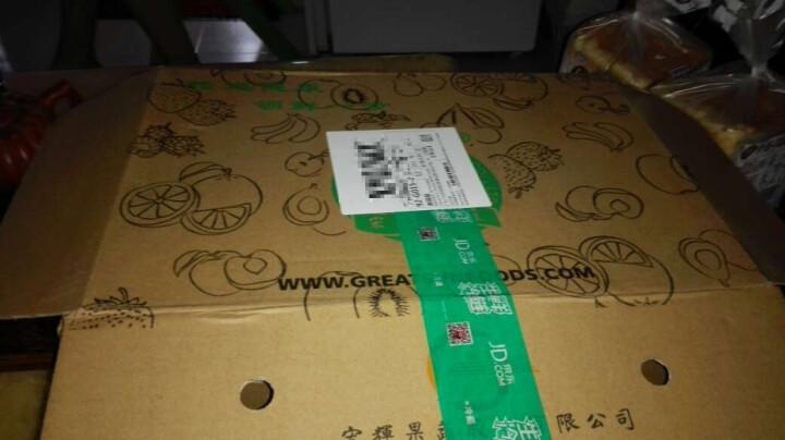 尚川双歧益生酸奶菌粉 酸奶发酵菌粉酸奶发酵剂 乳酸菌酸奶粉10克 晒单图