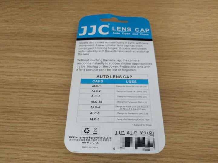 JJC ALC-X2 自动镜头盖 适用徕卡 X1, X2 银色 晒单图
