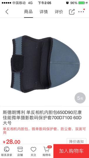 摄影录像拍照视微单反相机双面内胆包650D90s适用于尼康佳能索尼数码保护套700D7100 60D 大号 晒单图