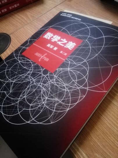 数学之美+浪潮之巅上下册(第2版 套装共3册 附明信片) 晒单图