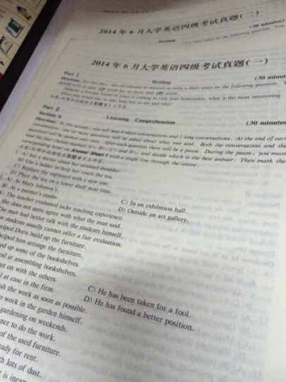 星火英语四级真题试卷 2014年12月四六级改革新题型 4级点评历年真题(附光盘1张) 晒单图