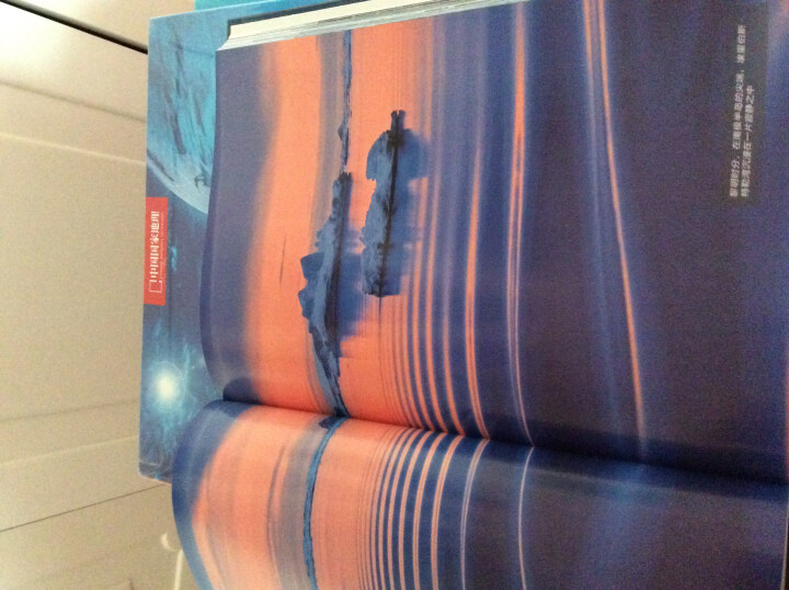 中国国家地理美丽的地球系列:南极洲 晒单图