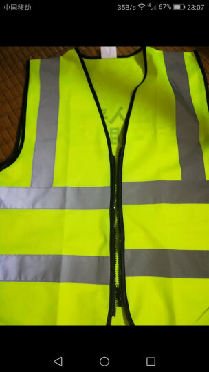 9F 反光背心马甲反光衣印字环卫施工作交通骑行安全警示衣 反光背心-橘红 晒单图
