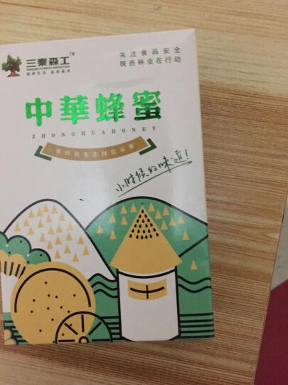 三秦森工 中华蜂蜜便携装 土蜂蜜  15g*10条 2盒装 晒单图