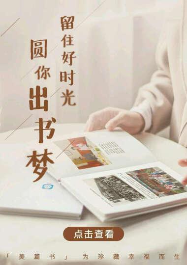 樱桃园·杨红樱注音童书:流浪狗和流浪猫(注音版) 晒单图