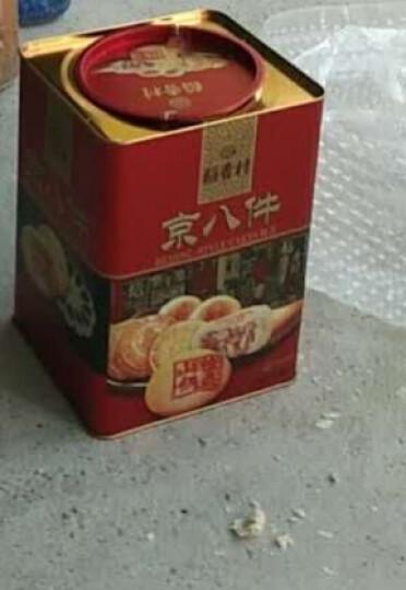 臻味(zhenwei) 稻香村 糕点礼盒点心休闲零食北京特产 京八件1380g(铁) 晒单图