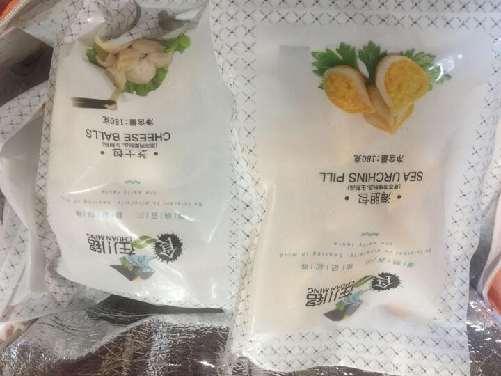 食在川铭 海胆包180g 海鲜鱼丸火锅食材 澳门豆捞丸子 晒单图