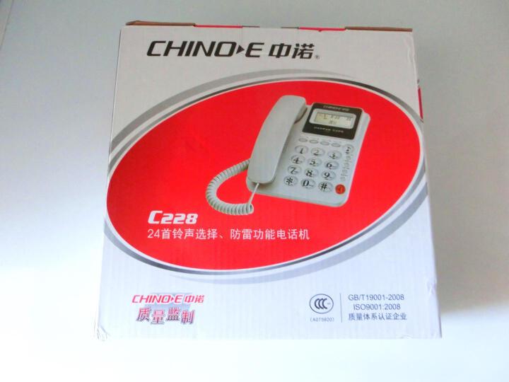 中诺(CHINO-E) C228 免电池双接口家用电话机座机电话办公固定电话机来电显示有线坐机固话机  黑色 晒单图
