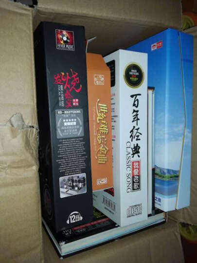 聆听人声-发烧测试王套装(16CD)京东专卖 晒单图