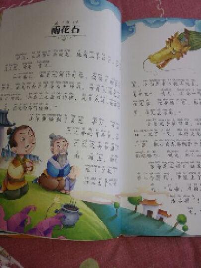 最美童年:最经典中国民间故事(彩图全注音·儿童启蒙版 套装共3卷) 晒单图