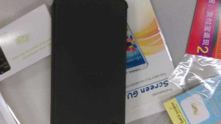 韩菲琪 智能立显手机壳/保护套/手机套 适用于HTC DesireD826 w/d826t htc 826灰色 晒单图