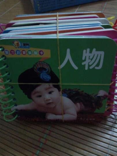 黑白卡 翻翻卡 全12册 婴幼儿早教卡 宝宝启蒙认知卡片 视觉激发卡 0-3-6-12个月 晒单图