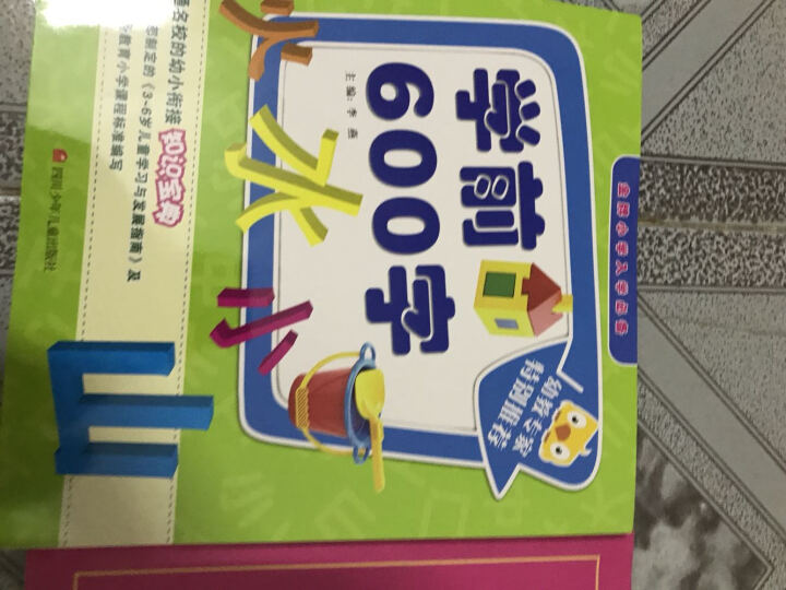 小学英语阅读强化训练80篇(6年级)(超值版)(适合各种英语课本) 晒单图
