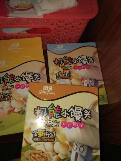 方广 儿童零食 饼干 奶豆 溶豆 机能小馒头核桃味(6个月以上适用)20g*4袋 晒单图