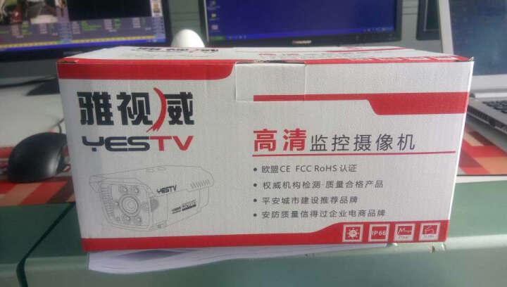 Yestv 监控摄像头高清 200万POE安防监控设备套装 红外夜视摄像机室外防水枪机 6路 +3T硬盘 晒单图