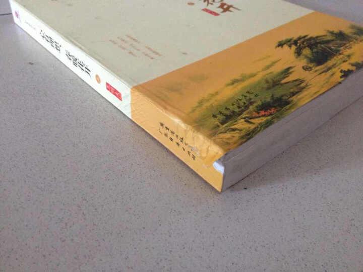 王明夫著作(套装4册:三度修炼+高手身影+心有理想春暖花开(上下))(和君咨询丛书) 晒单图