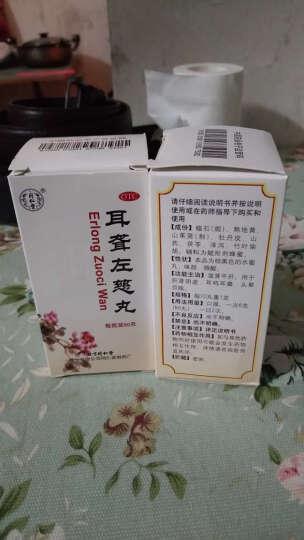 北京同仁堂 耳聋左慈丸 60g*1瓶/盒 10盒 晒单图