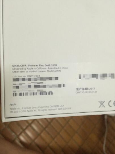 Apple iPhone 6s Plus (A1699) 32G 金色 移动联通电信4G手机 晒单图