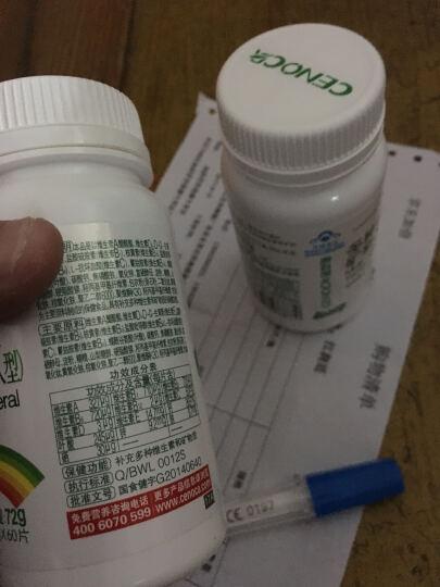 善有加多种维生素矿物质片 男女成人专用复合多维营养60片/瓶补充维生素 晒单图
