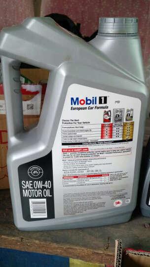 【海拉HELLA】汽车保养维修服务保养套餐工时费(需自备物料) 机油试纸 晒单图