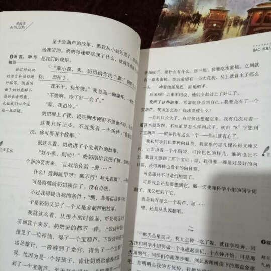中国古代寓言故事 彩插励志版  语文新课标必读无障碍阅读 红皮,智慧熊图书 晒单图