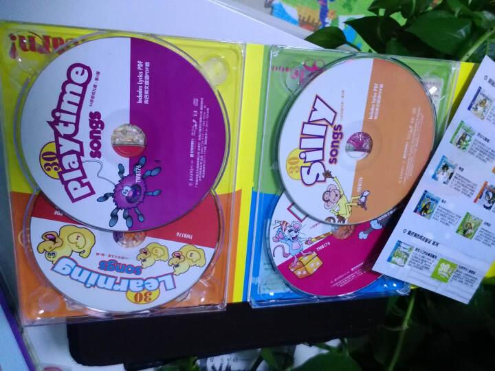 儿童超值套装系列5:120首儿歌终极精选集(4CD) 晒单图