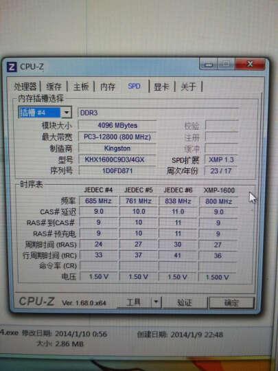 金士顿(Kingston)骇客神条 Savage系列 DDR3 1600 4GB台式机内存(HX316C9SR/4) 晒单图