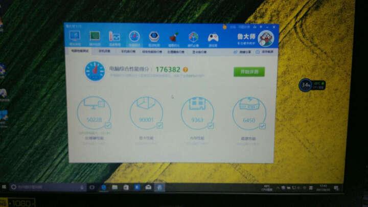 宏碁(Acer)暗影骑士3 VX5 15.6英寸游戏笔记本(i5-7300HQ 8G 128SSD+1T GTX1050Ti 4G独显 win10背光键盘) 晒单图
