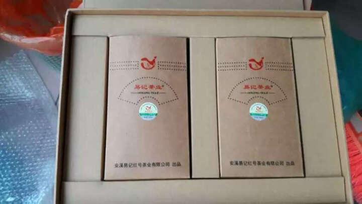 2020新茶叶 春茶安吉珍稀白茶200克礼盒装 明前一级绿茶 浙江安吉原产地珍稀白茶 100克X2 晒单图