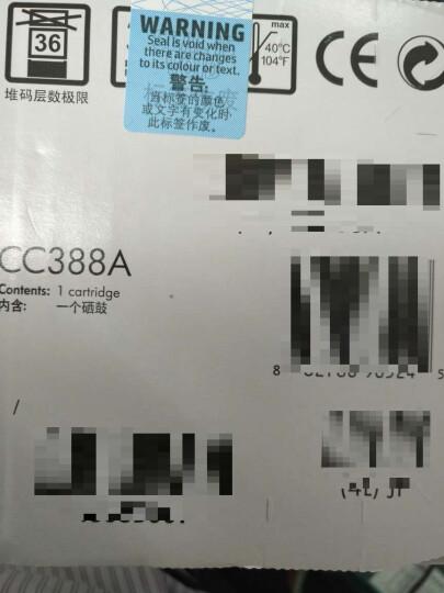 惠普(HP)CC388A黑色硒鼓 88A(适用 1108;1106;M1213;1216;1136;M202;M226系列M126;M128系列等) 晒单图