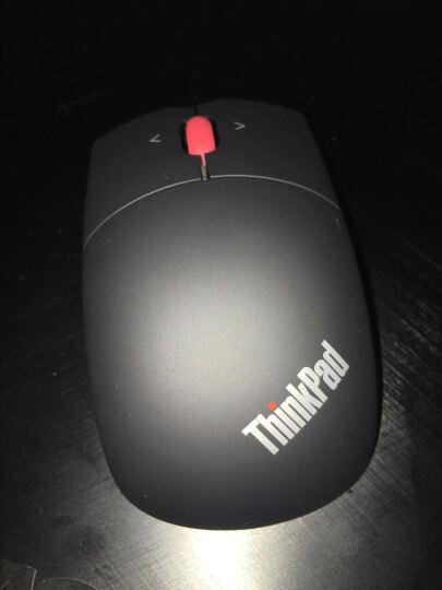 【包邮】联想ThinkPad原装无线鼠标 笔记本台式机一体机家用办公通用鼠标 经典无线版 晒单图