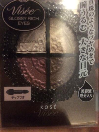 【日本进口】KOSE高丝VISEE 新蕾丝四色眼影盘/夺目光彩五色眼影 持久防水不晕妆 蕾丝四色眼影 PK-3 魅惑酒红 晒单图
