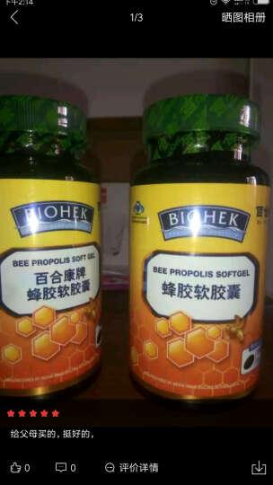 百合康牌 大豆卵磷脂软胶囊 1.2g*100粒 晒单图