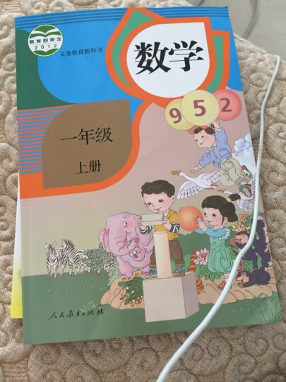 人教版小学一年级语文数学英语课本全套上册教材教科书 3本 人教版1图片