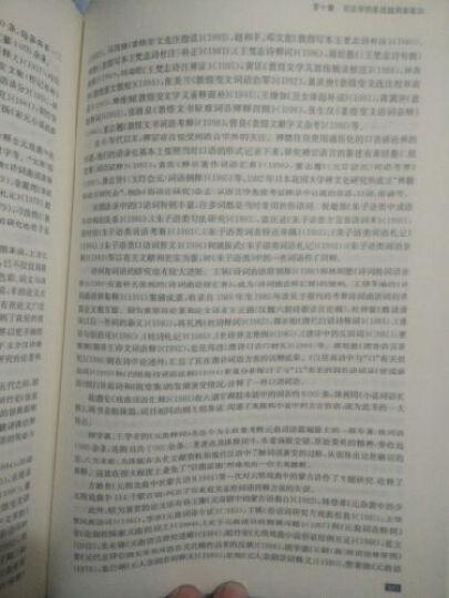 训诂学读本 晒单图