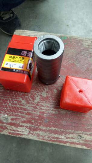 冲击电锤钻头墙壁开孔器穿墙空心钻冲击钻空调打孔油烟机扩孔钻头 中心定位钻 晒单图