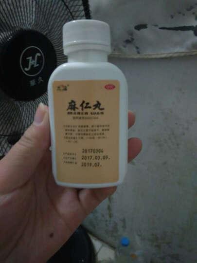 太福 麻仁丸1瓶 润肠通便肠热津亏大便干燥干结便秘腹胀 2盒装 晒单图