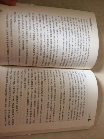 朱自清散文精选(无障碍阅读)/语文新课标必读丛书 经典名著天天读 晒单图