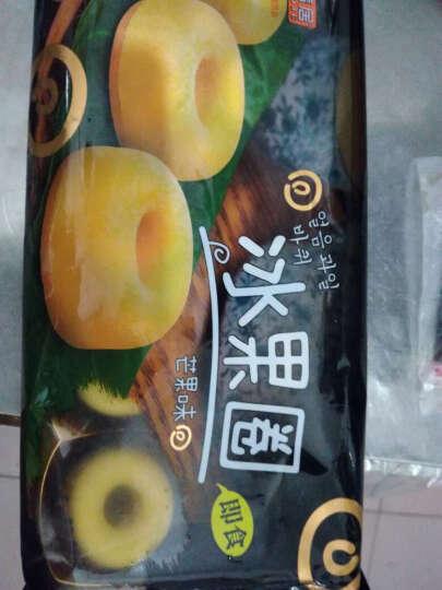 乐肴居 即食冰果圈芒果味 250g/10枚 港式甜品点心 晒单图