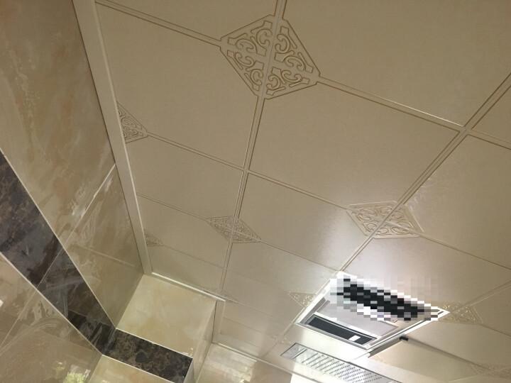 雅巢 集成吊顶铝扣板欧式餐厅天花板装修抗油污客厅厨房卫生间方形扣板材料 300*300幸福魔方 晒单图